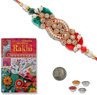 Indigocart Design Bracelet Rakhi Multicolor, 1 Jewel Rakhi, 1 Pack Sandal Powder, 1 Packet Misri, 1 Pooja Coin, 1 Pack Roli, 1 Pack Rice, 1 Greeting Card