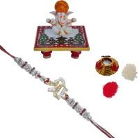 ECraftIndia Design Designer Rakhi (Multicolor, 1 Designer Single Rakhi, 1 Roli Tikka Matki, 1 Lord Ganesha Marble Chowki)