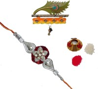ECraftIndia Single Rakhi With Mor Pankhi Key Holder And Roli Tikka Matki Design Designer Rakhi Multicolor, 1 Designer Single Rakhi, 1 Roli Tikka Matki, 1 Mor Pankhi Key Holder