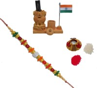 ECraftIndia Single Rakhi With Wooden Pen Stand With National Flag And Roli Tikka Matki Design Designer Rakhi Multicolor, 1 Designer Single Rakhi, 1 Roli Tikka Matki, 1 Wooden Pen Stand With National Flag