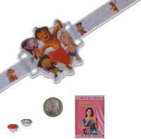 Little India Design Kids Rakhi (Silver, 1 Kids Rakhi, 1 Pooja Coin, 1 Pack Roli, 1 Greeting Card, 1 Pack Rice)