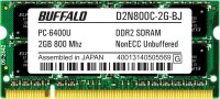 Buffalo Original DDR2 2 GB (1 x 2 GB) Laptop SDRAM (B24201506-27)