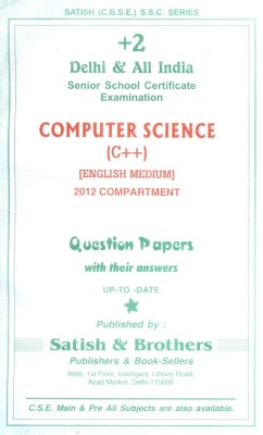 Buy computer science projects in delhi