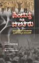 Hindutva Mattu Dalitaru: Regionalbooks