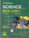 CBSE - Science Biology (Part - 3) For Class 10: Regionalbooks
