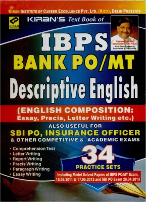 Buy IBPS Bank PO/MT Descriptive English: Regionalbooks