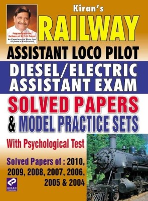 Download loco pdf previous paper assistant in hindi year pilot question