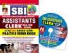 SBI Assistants Clerk Online Exam Self Study Guide-Cum-Practice Work Book (With CD)