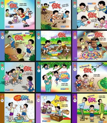 Buy Chintoo Complete Collection (Set of 12 Books): Regionalbooks