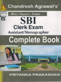 Clerical study guide