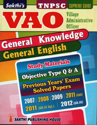 Tnpsc vao exam 2014 model question paper with answers