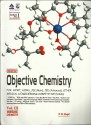 Objective Chemistry For NEET / AIIMS / JEE (Mains) / JEE (Advanced) / (Set Of 4 Books) (English) 120th Edition: Regionalbooks