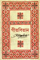 Gitabitan: Regionalbooks