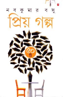 Buy Panchasti Priyo Galpo: Regionalbooks