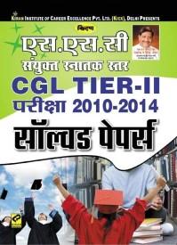 SSC Sanyukt Snatak Star CGL Tier - 2 Pariksha 2010 - 2014 Solved Papers (Paperback, Hindi)