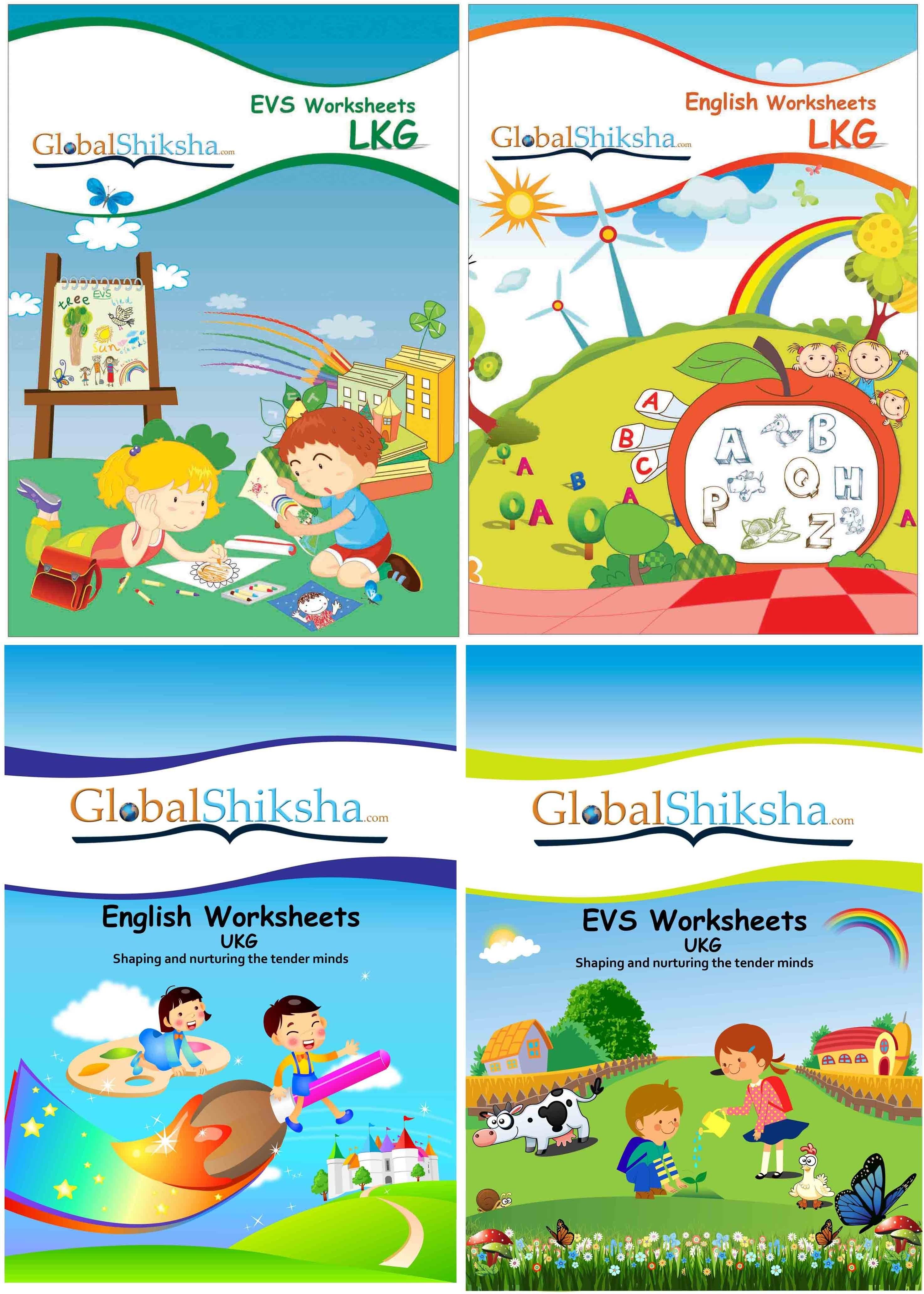 Ukg+English+Worksheets & UKG - EVS & English Price in India - Buy ...