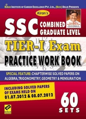 Buy SSC Combined Graduate Level Tier-I Exam: Practice Work Book (60 Sets): Regionalbooks