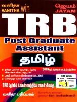 Vanitha Win TRB Tamil: Regionalbooks
