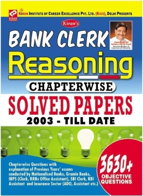 essay book on banking Blood banking principles review book: essay questions and answers, 1973, bernard pirofsky, anne v august, helen m nelson, 0874883393, 9780874883398, medical.