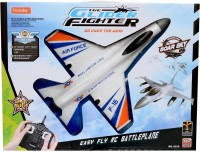 Planet Of Toys Easy Fly RC Battleplane 2.4ghz Glider Fighter (Planet Of Toys)
