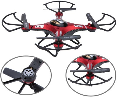 Toys Bhoomi Professional RC Quadcopter Drone With 2.0MP HD Camera & FPV Monitor LCD - 2.4Ghz 5.8G 6-Axis Headless Mode One Key Return (Red)