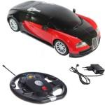 A2b Remote Control Toys A2b 1:16 Bugatti with Steering Remote Controlled Car