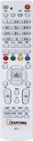 Earthma Ion-2 Er226 Remote Controller