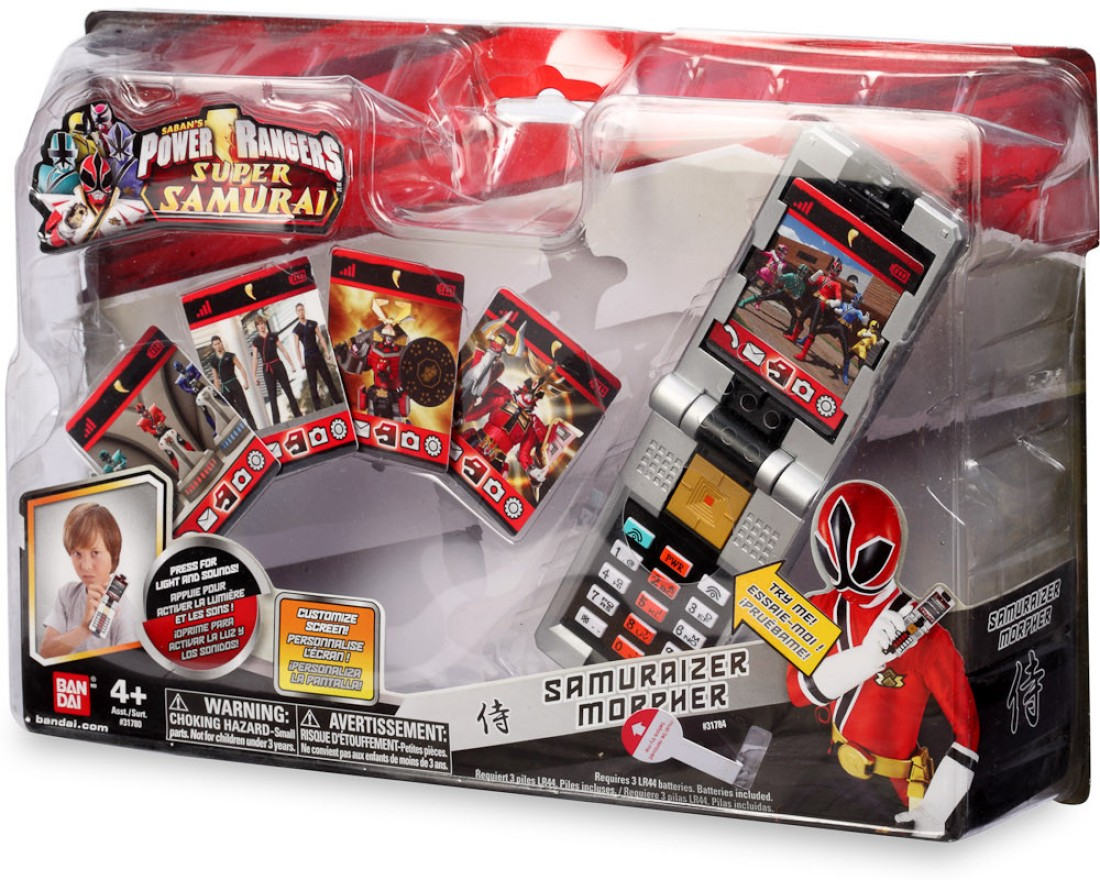 Power Rangers Samurai Ranger Training Gear and Samuraizer ...