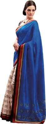 Saree Swarg Striped Art Silk Sari