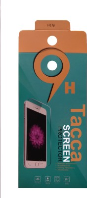 Tacca SunFlower SG224 Screen Guard for Nokia Asha 503
