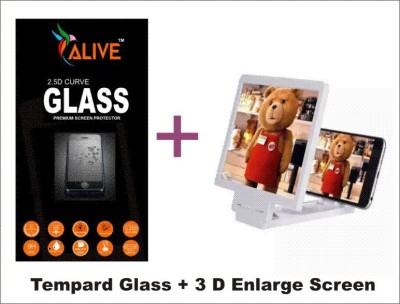 Alive Lava Atom X Tempered Glass for 2.5d Tempared Glass