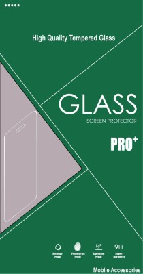G4U (O-TEMP2209) Tempered Glass for HTC Desire 820
