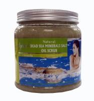 Byenni Dead Sea Minerals Salt Oil Scrub (700 G)