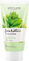 Love Nature Aloe Vera Face Scrub Hydrating Scrub (50 Ml)