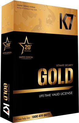 Buy K7 Ultimate Security Gold: Security Software