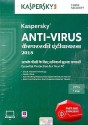 Kaspersky Anti-Virus 2015 3 PC 1 Year: Security Software