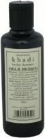 Parvatiya Gramodhyog Khadi Herbal Amla & Bhringraj Shampoo (210 Ml)
