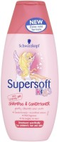 Schwarzkopf Supersoft Kids Shampoo & Conditioner (250 Ml)