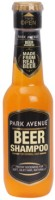 Park Avenue Beer For Normal Hair (200 Ml)