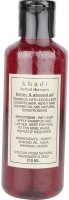 Parvati Khadi Gramudyog Honey & Almond Oil (210 Ml)