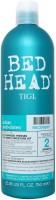 Tigi Bed Head Urban Antidotes Recovery Level 2 Shampoo (750 Ml)