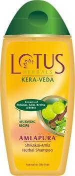 Lotus Herbals Amla pura shampoo