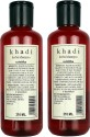 Khadi Herbal Satritha Shampoo Pack of 2: Shampoo