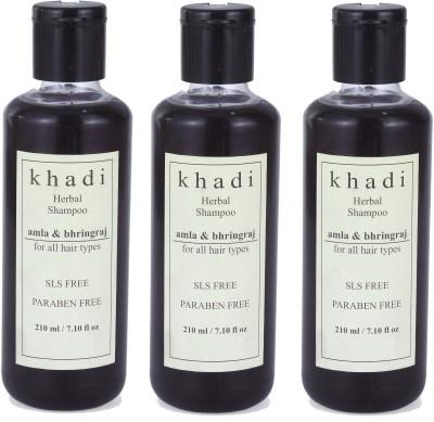 Khadi Herbal Amla & Bhringraj Shampoo (SLS, Sulfate & Paraben Free) (630 Ml)