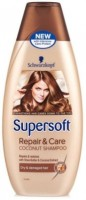 Schwarzkopf Supersoft Repair & Care Coconut Shampoo (400 Ml)