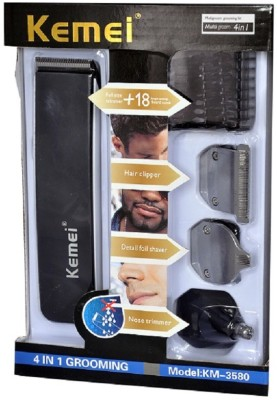 Kemei Professional km-3580 Grooming Kit For Men (White & Black)
