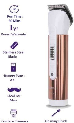 Kemei Professional Hair Clipper KM 029 Trimmer For Men (Brown)