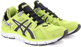 Asics Gel-Synthesis Training & Gym Shoes