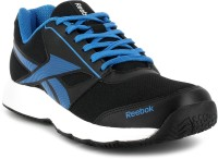 Reebok Ultimate Speed 4.0 Lp Running Shoes