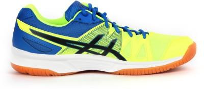 Chaussures de badminton Rs. badminton Asics Gel Upcourt pour Upcourt Rs. 5b38d80 - canadian-onlinepharmacy.website